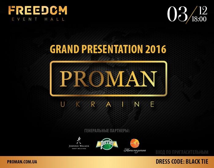 GRAND PRESENTATION-proman