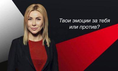 авторский тренинг Оксаны Диптан