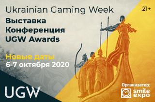 Ukrainian Gaming Week 2020 станет первым игорным ивентом после принятия законопроекта № 2285-д